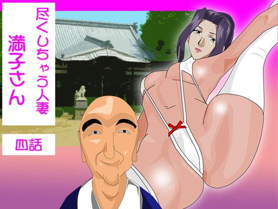 PCゲーム・同人ゲーム・アダルト/グラドル動画・コミック・写真集・グラビアニュースも毎日更新中!!