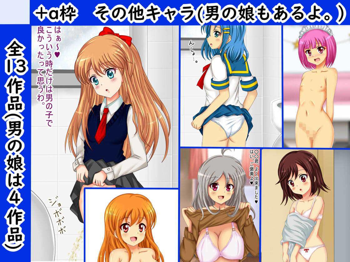 【檻コレVol.9】続・ハレンチ絵巻~アニマルドールズ特集+a~画像no.6