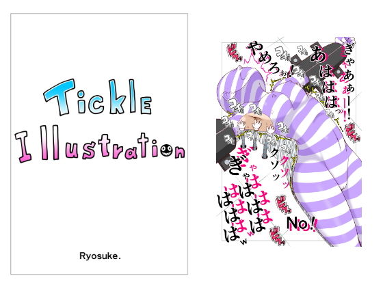 Tickle Illustration