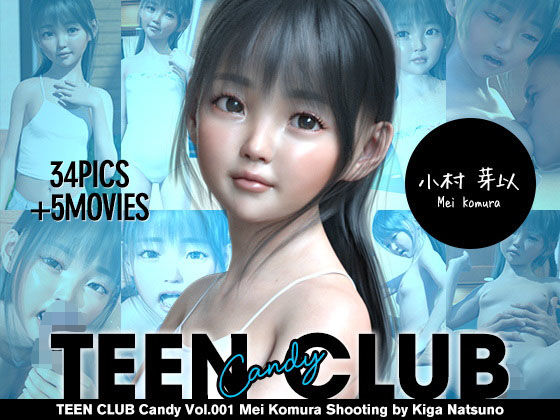 TEEN CLUB Candy 001 小村芽以