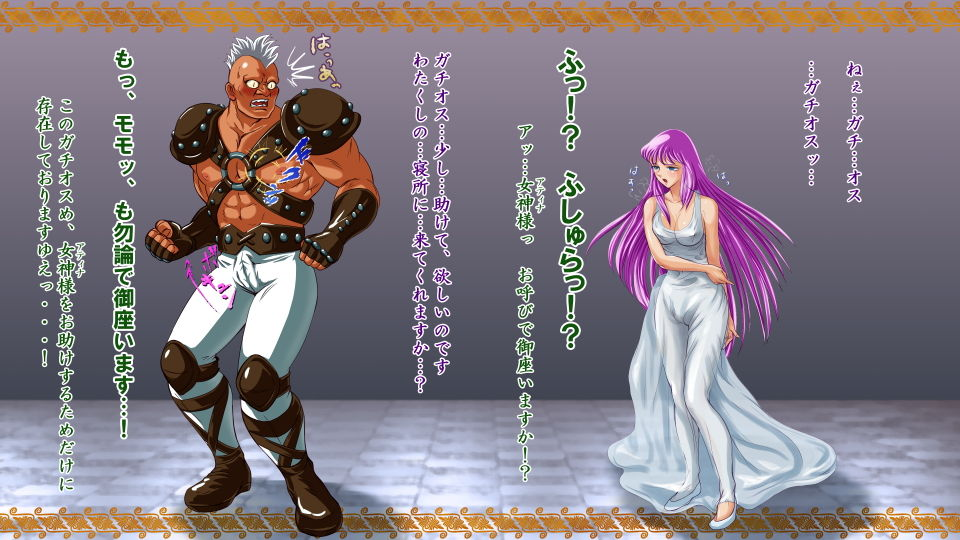 【聖闘士星矢 同人】CLUBXoX〈くらぶ・くソっくす〉~黄金十二泣編~