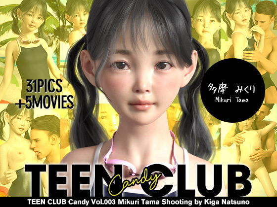 TEEN CLUB Candy 003 多摩みくり