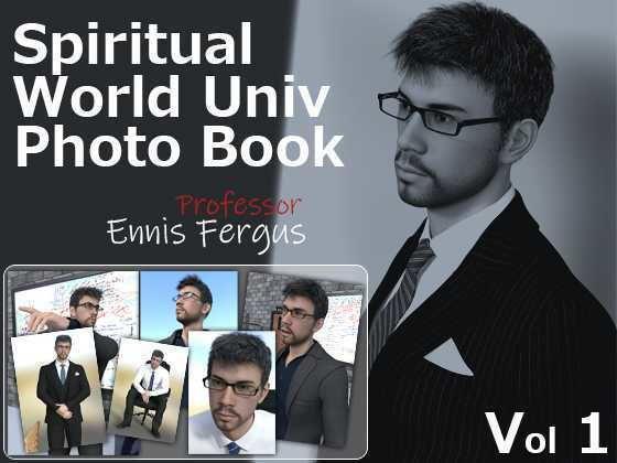 『ほろゆに』の主催者Ennis Fergusのアバター写真集Vol.001