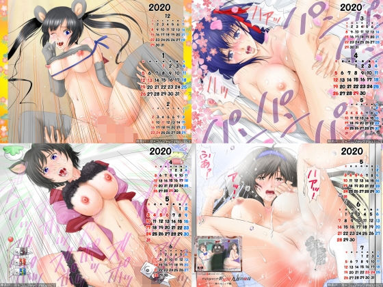 【無料】壁紙カレンダー2020年1月~6月用まとめ