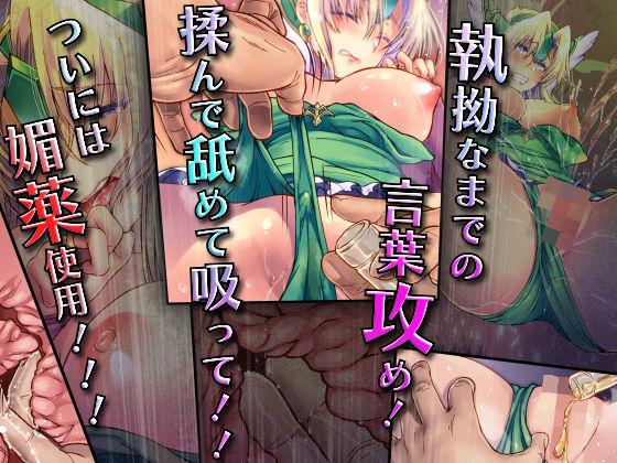 Legend of SicoRiesZ THEマンガ動画