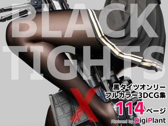 BLACK TIGHTS X ーブラックタイツ クロスー