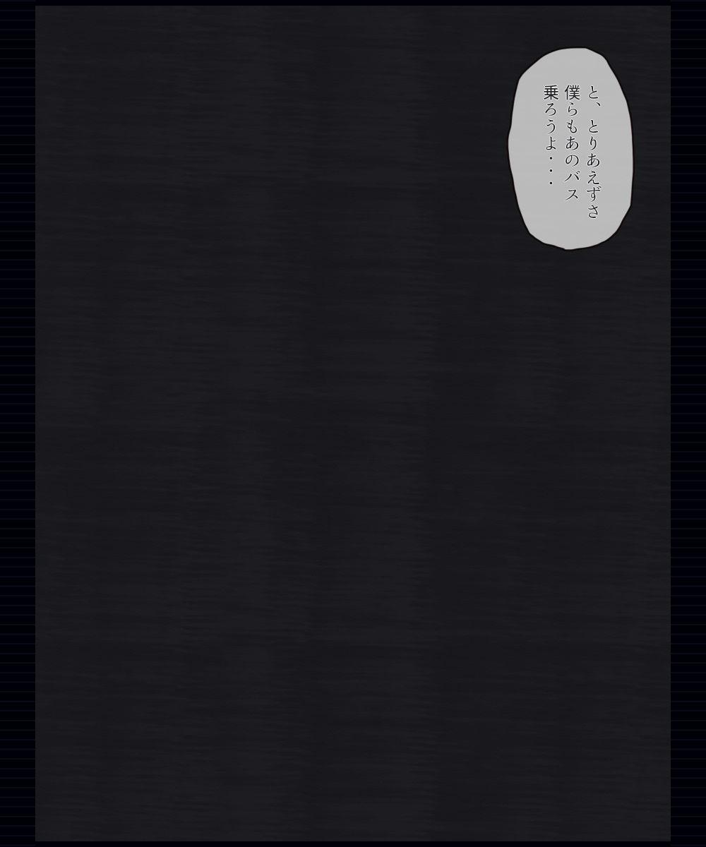 キモオタに集団痴●されちゃう高木さんの話 画像
