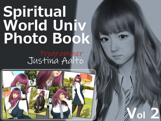『スピ系SFドラマZyklus』のJustina Aalto写真集Vol.001
