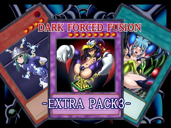 ダーク・フォースド・フュージョン-Extra Pack3-