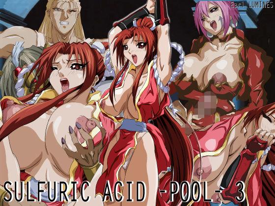 SULFURIC ACID -POOL- 3