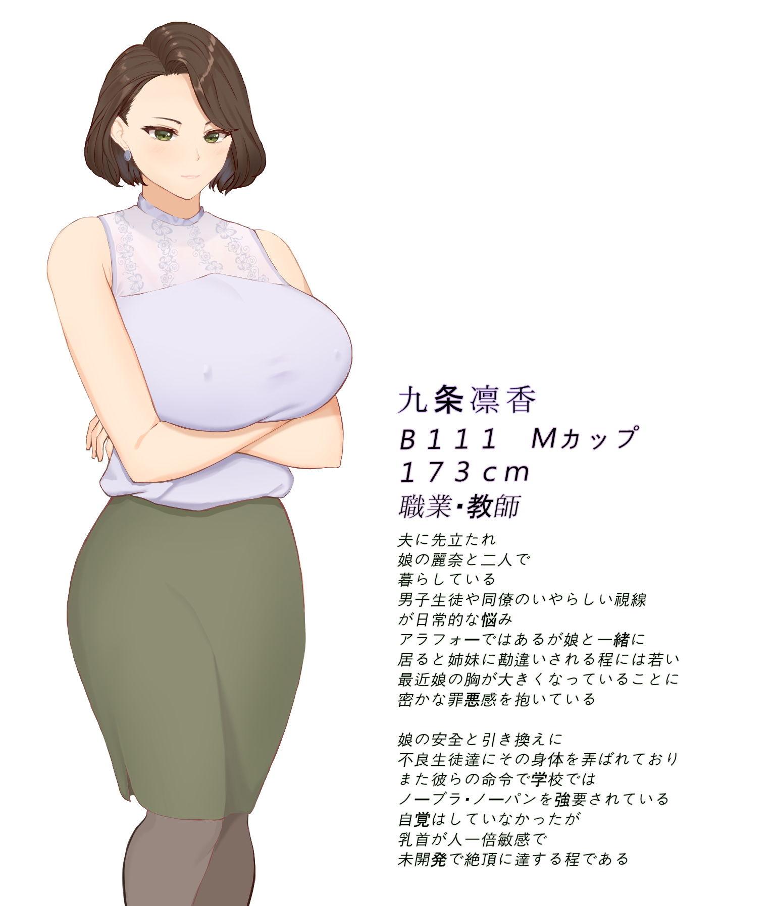 【未亡人】爆乳母娘は乳首が弱すぎる