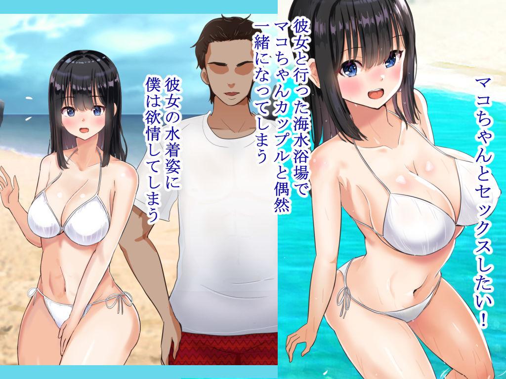 関西訛りの彼女の友達と2人きりの内緒な温泉旅行2海水浴編4