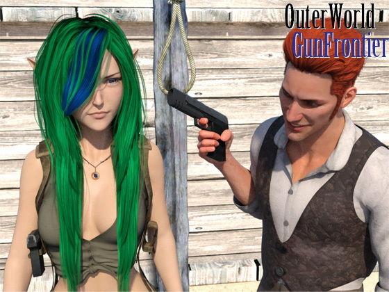 OuterWorld GunFrontier