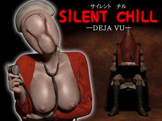 SILENT CHILL -DEJA VU-のタイトル画像