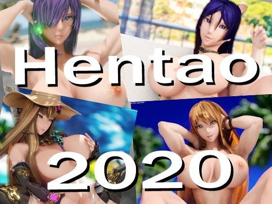 Hentao 2020 総集編
