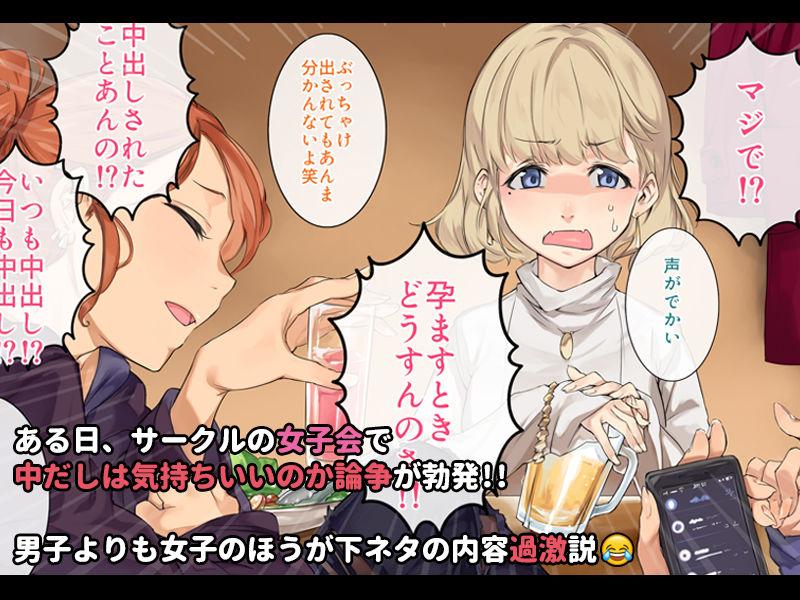 『酔うとキス魔になる先輩』 同人誌のサンプル画像です