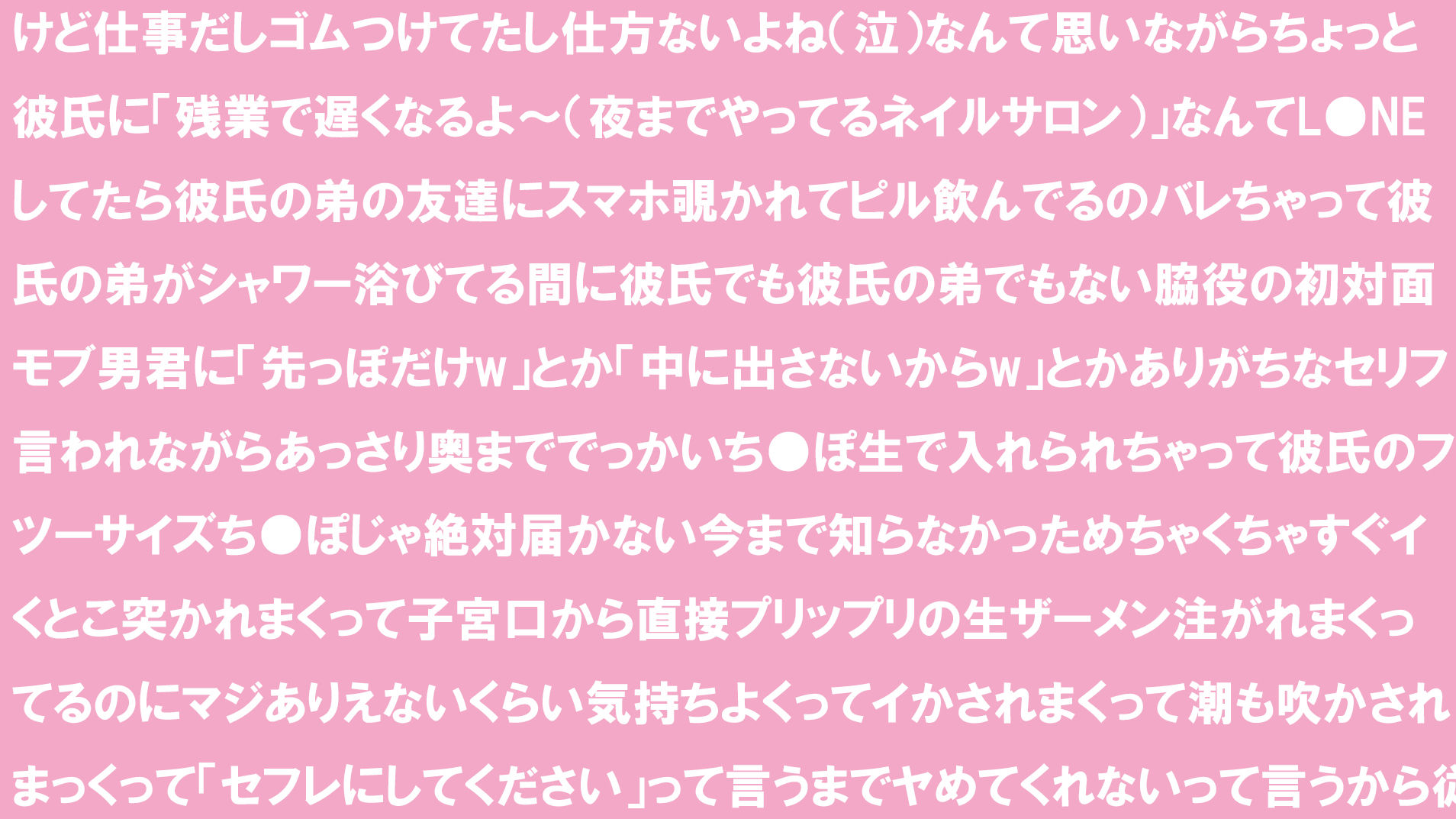 �ǥ�إ�Ƥ���顢������������褿���顢����㤯����S��X���� 1.5 ����