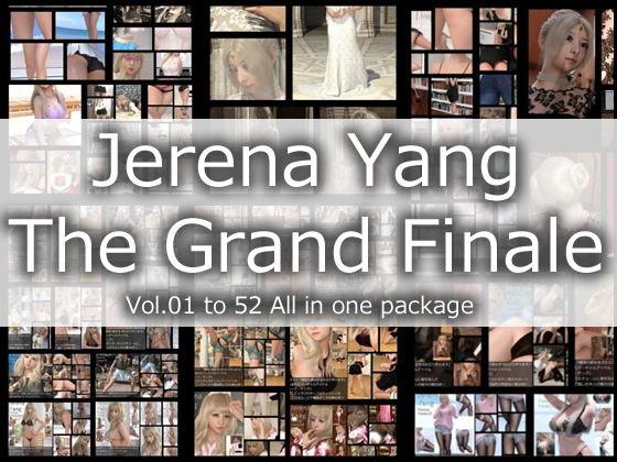 ♪『理想の彼女を3DCGで作ります』から生まれたバーチャルアイドル「Jerena Yang(ヘレーナ・ヤング)」の写真集全52作総集編:The Grand Finale