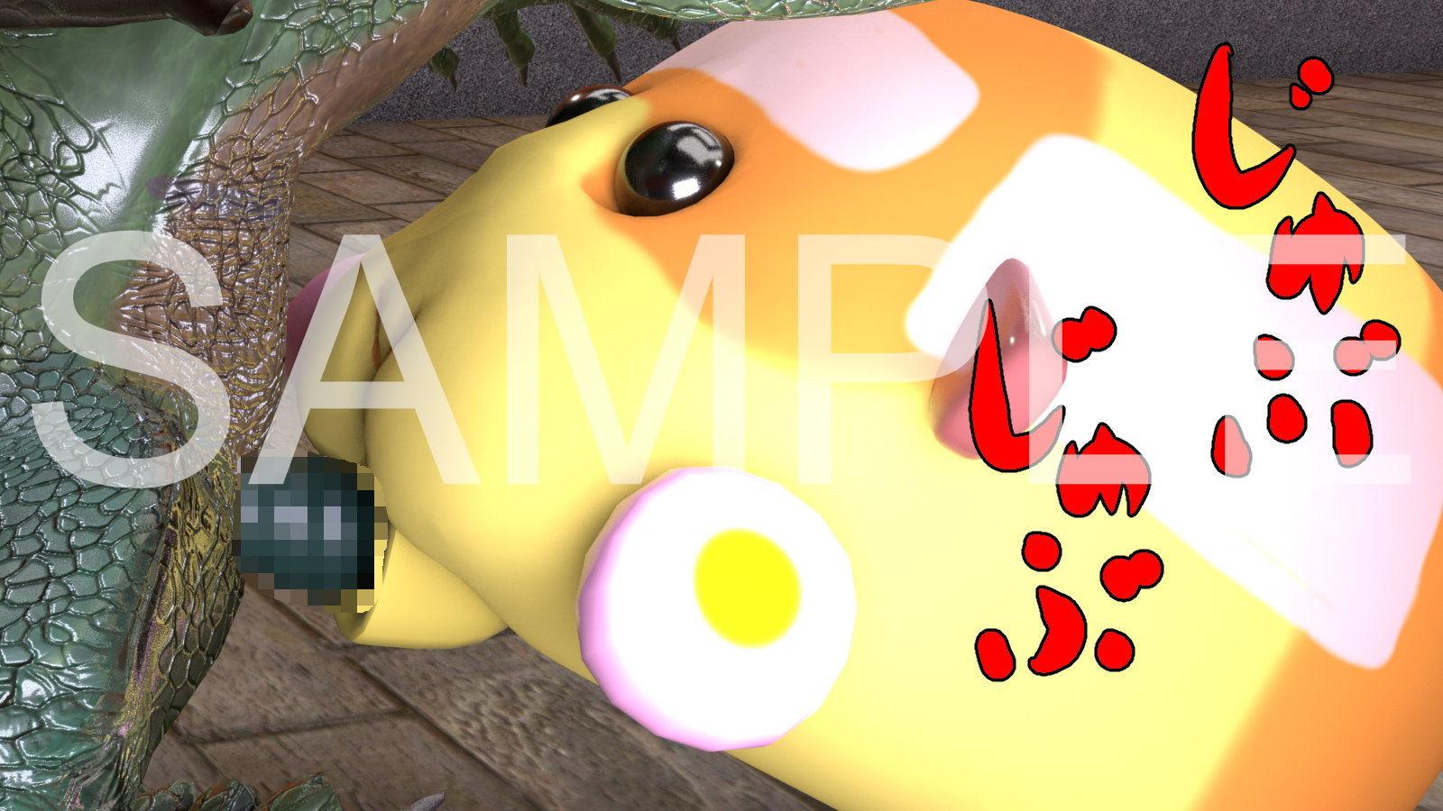 ZUI ZUI ドラゴンモ○カー セックス!のサンプル画像3