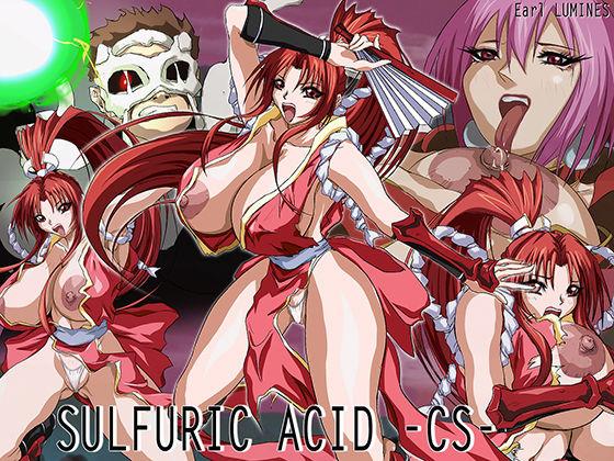 SULFURIC ACID -CS-