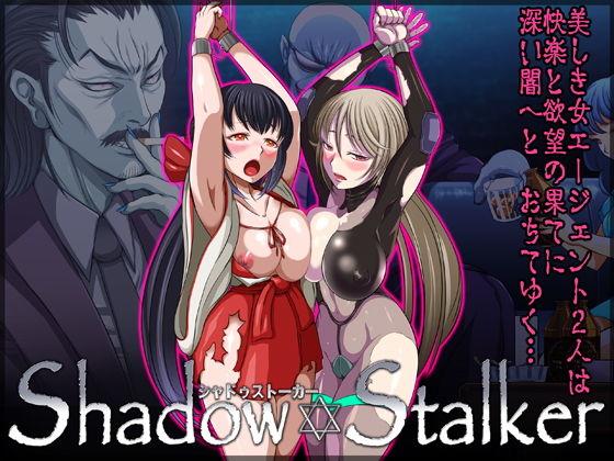 shadow stalker ����ɡ����ȡ�����