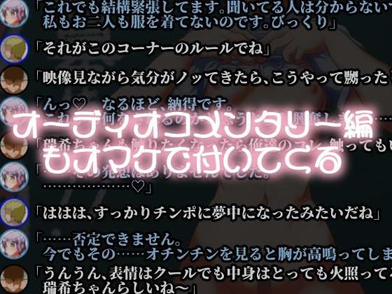 アイドル廃業!ミリ〇ン編2のサンプル画像5