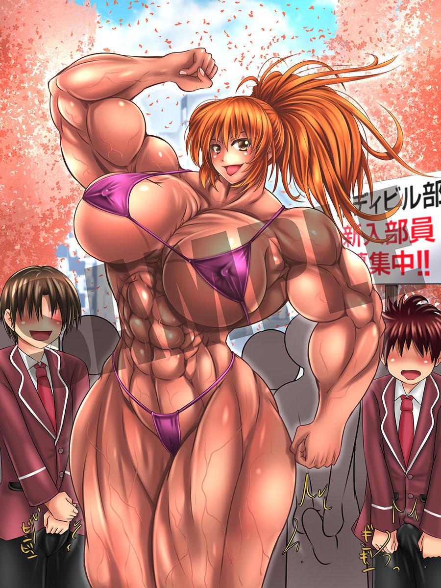 Schoolgril bodybuilder REIKA High sch...のサンプル画像5
