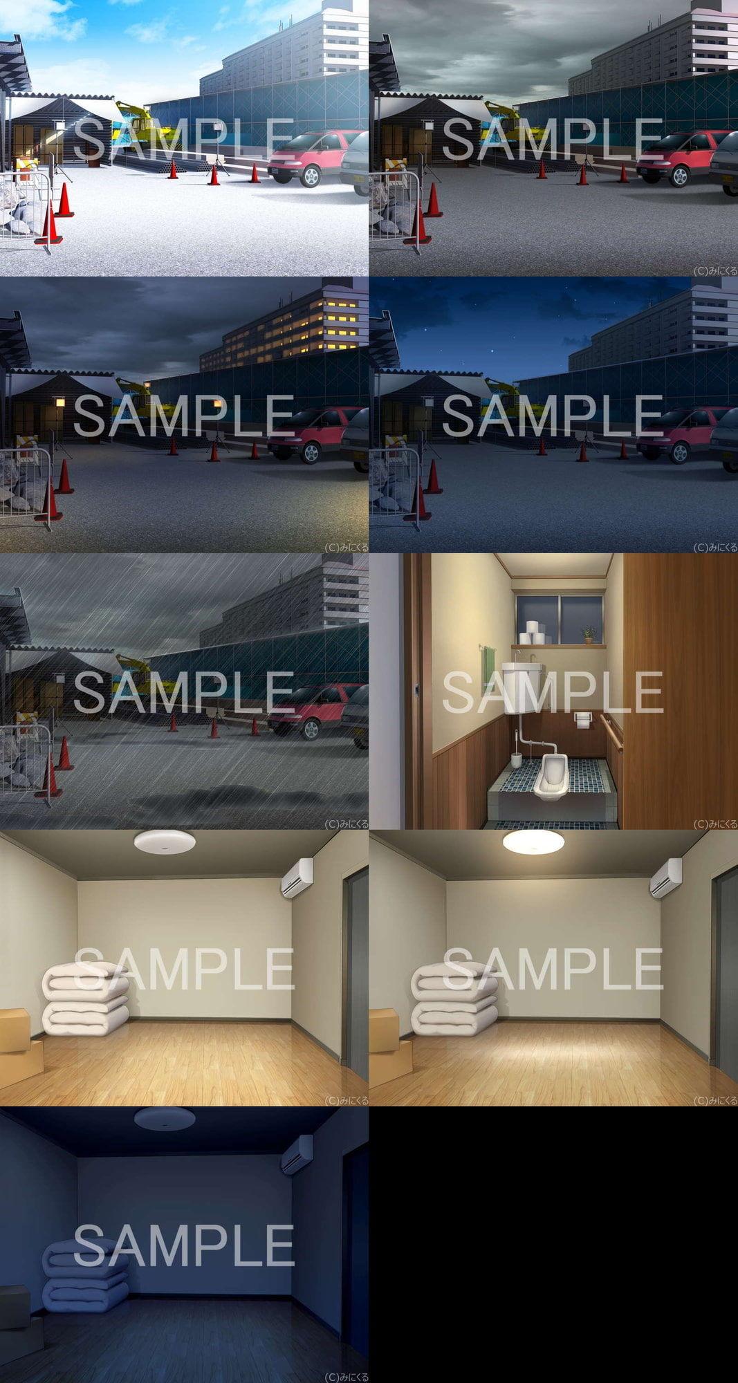 みにくる背景CG素材集『特殊編』part01のサンプル画像6