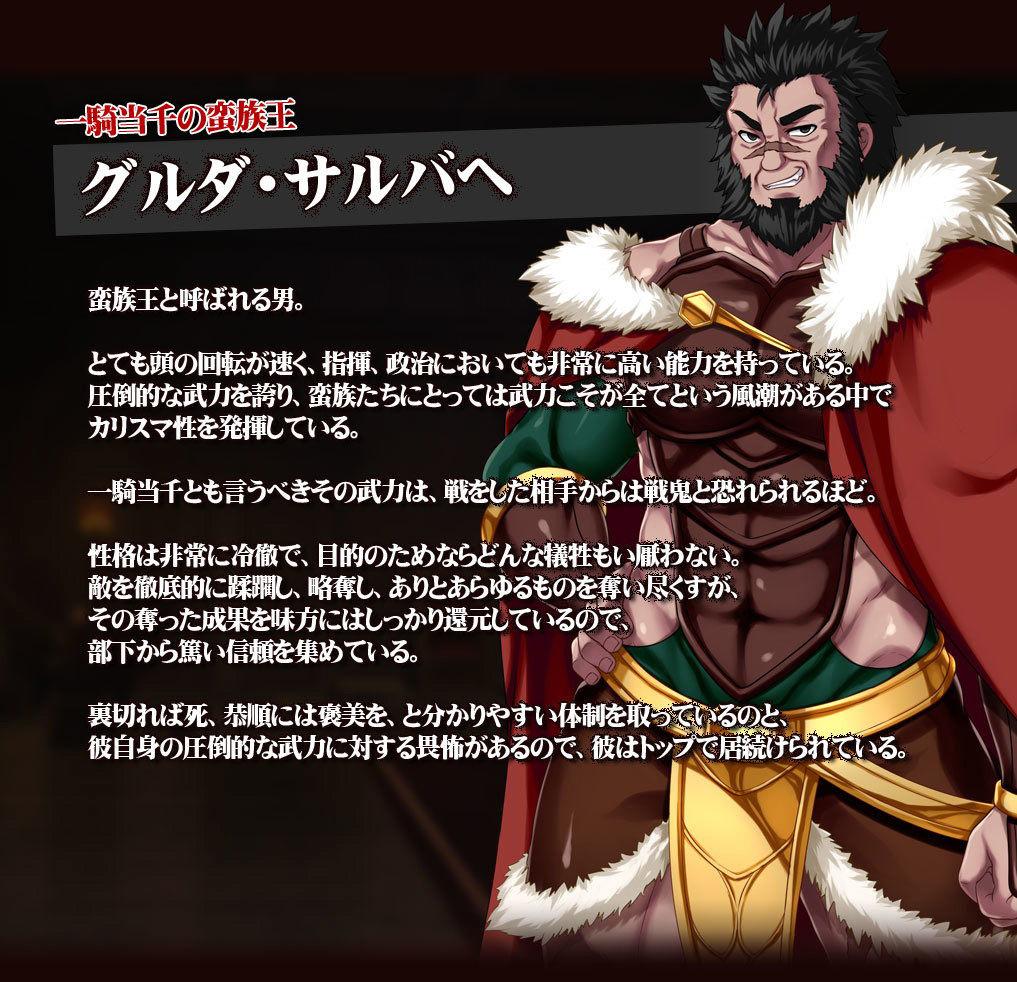 ふたなり_エロ漫画同人誌 本作品のサンプル画像