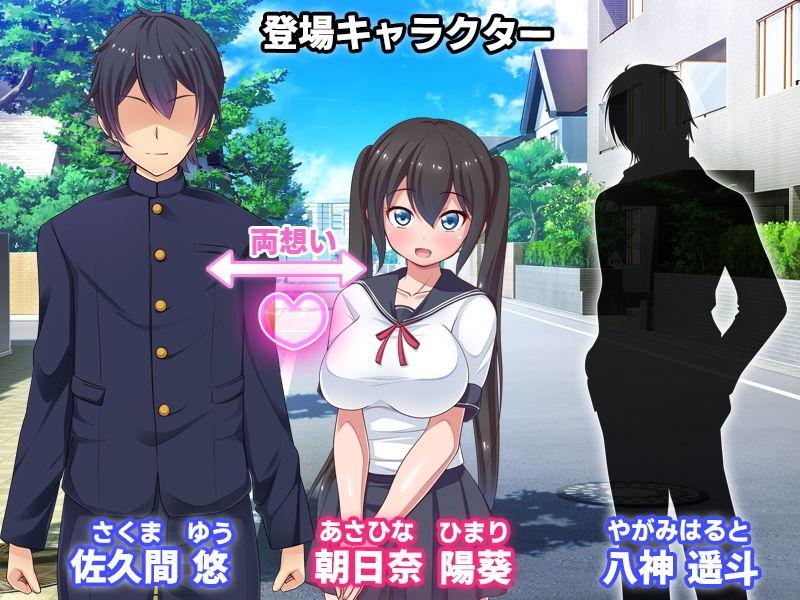 寝取られ!孕ませ配信生放送!!
