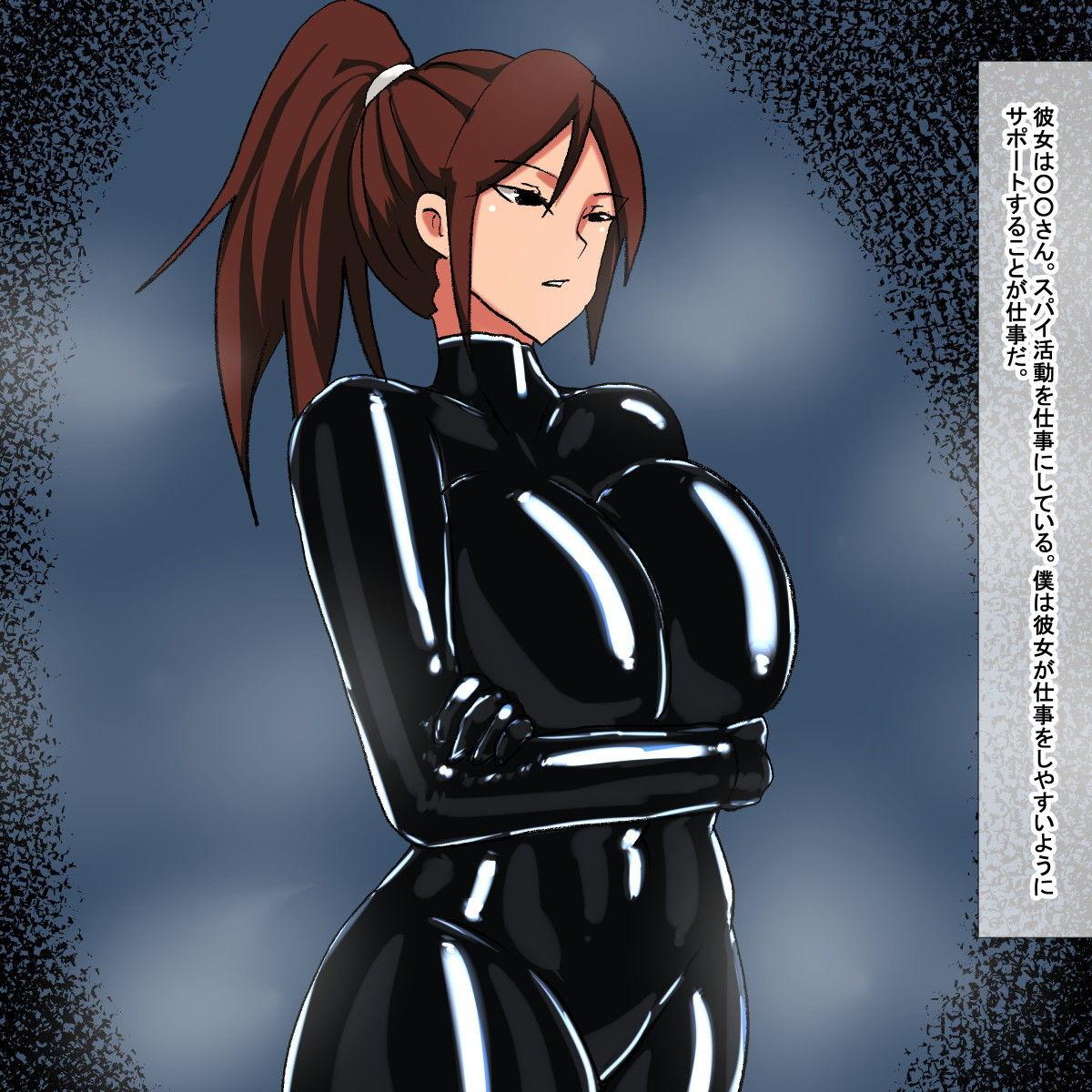mo ラバースーツ女スパイ逆レ●プのサンプル画像2