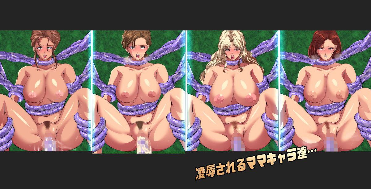 華撃団敗北2のサンプル画像3