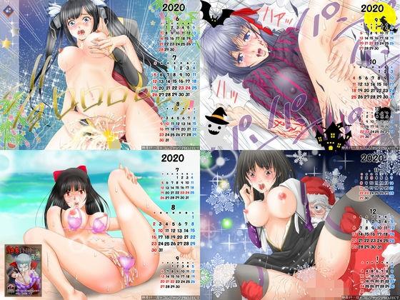 【無料】壁紙カレンダー2020年7月~12月用まとめ