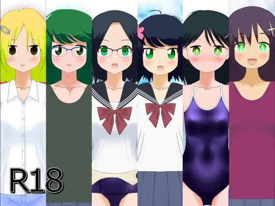 女の子6人カタログ6