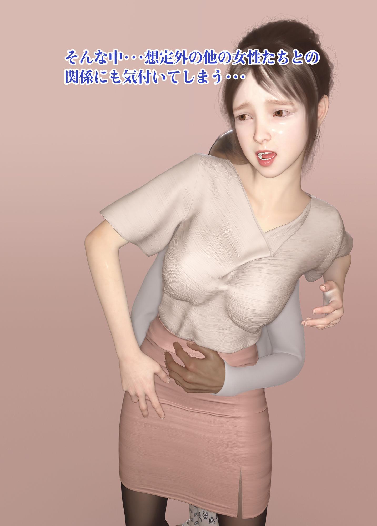 ハーレム病棟の親父恵梨菜、佐奈、礼奈編5