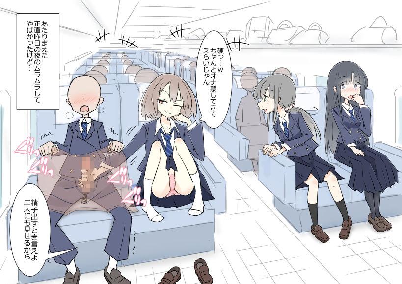 同じ班になった女子と隠れてハメまくり修学旅行1