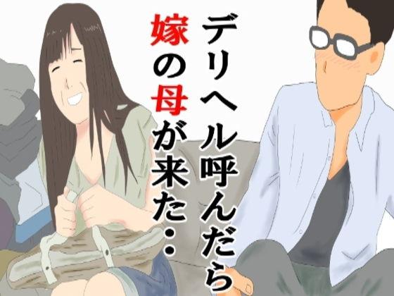 https://www.dmm.co.jp/dc/doujin/-/detail/=/cid=d_203952/