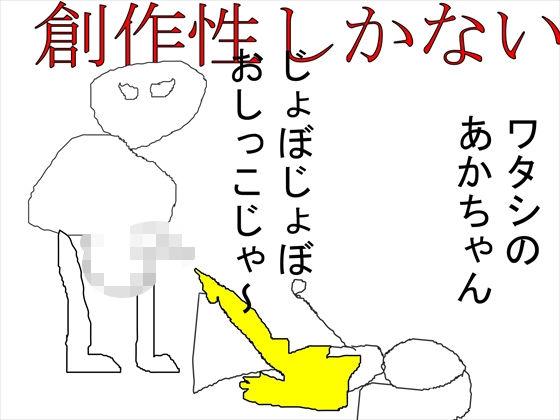 業務日報3