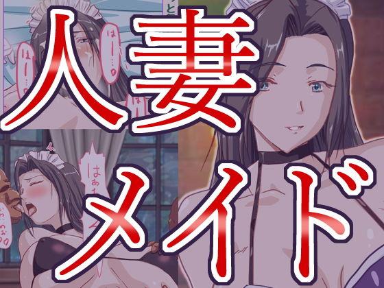 https://www.dmm.co.jp/dc/doujin/-/detail/=/cid=d_204482/