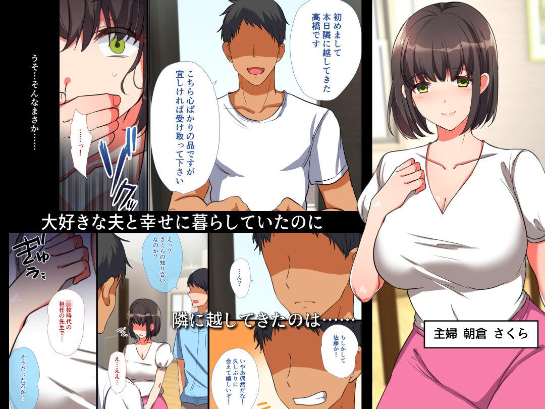 アヘ顔_エロ漫画同人誌|本作品のサンプル画像