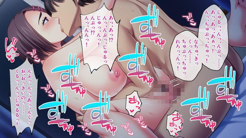 清楚なカノジョのハメ撮りDVD ~絶倫な親友が脅迫寝取り!!~7