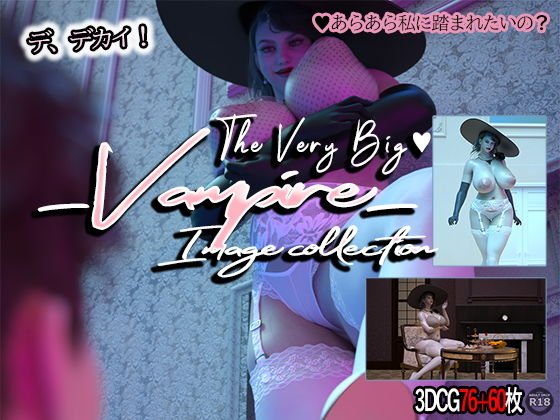 The very Big Vampire Image Collection