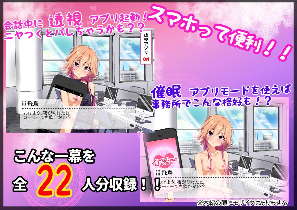 裏アイドル図鑑Vol.02のサンプル画像4