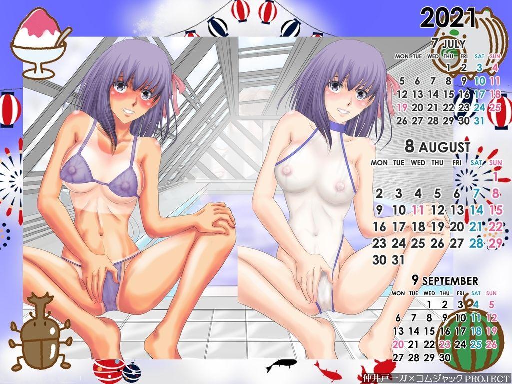 【無料】『例のプール』でFa〇eの間〇桜が先輩を誘惑!?2021年8月用壁紙カレンダー2