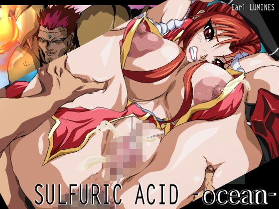 SULFURIC ACID -OCEAN-