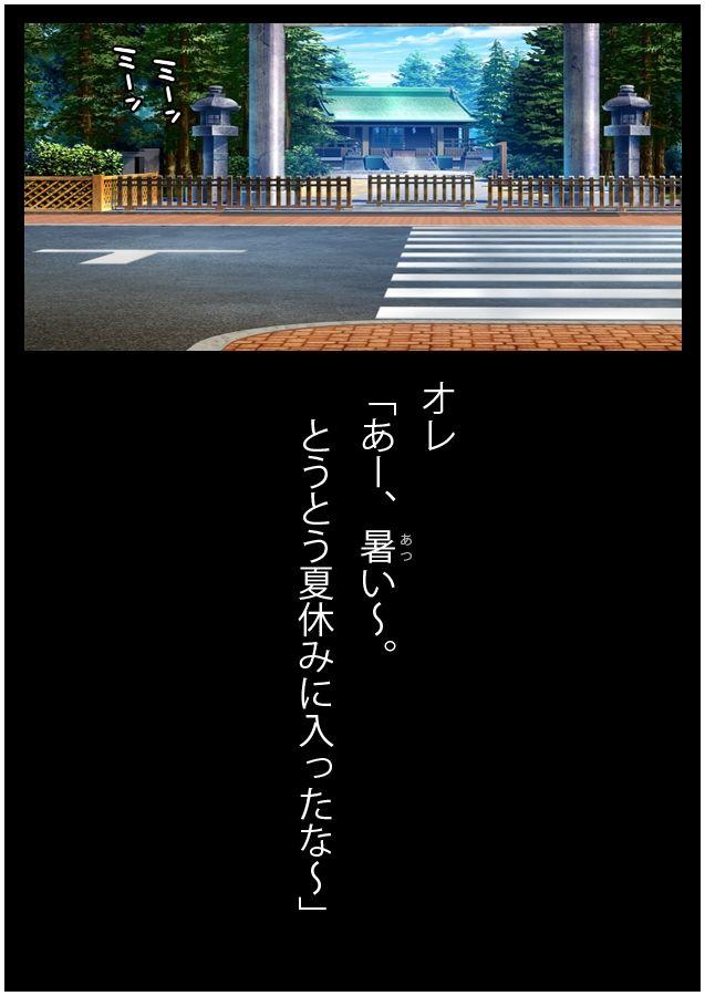 俺のトイレ - 孕瀬ミユナ(19)1
