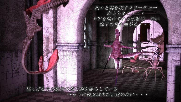Calling of Nightmare 異形凌● ~妊娠そして産卵~1