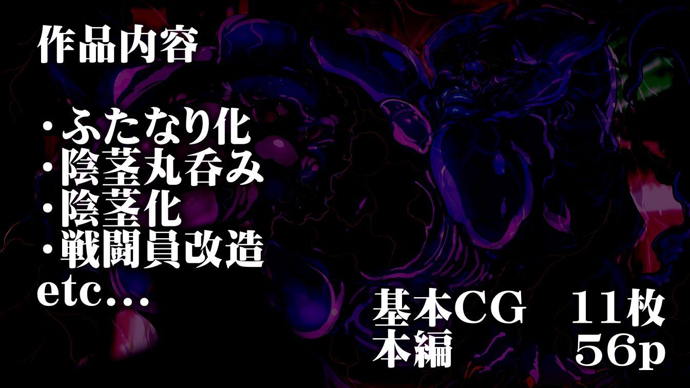年増女幹部ジュリアさん大改造!6