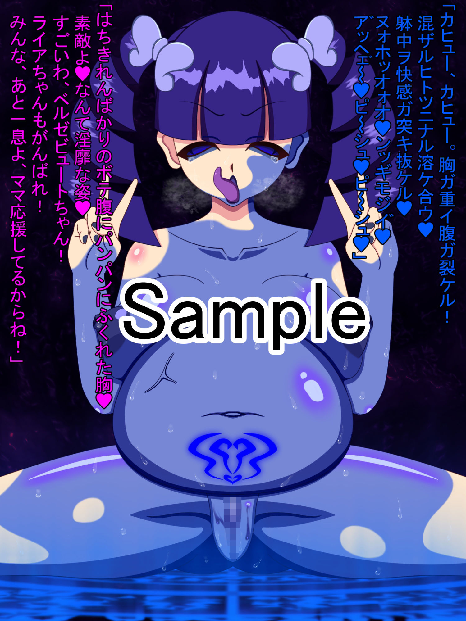 失堕ノ姫騎士IRIS 第二章 淫慾の沈溺者6