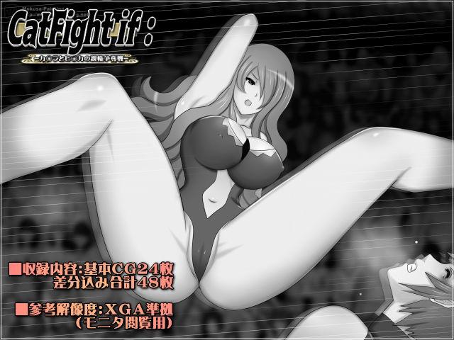CATFIGHT IF:-カ〇ラとヒ〇カの親権争奪戦-1